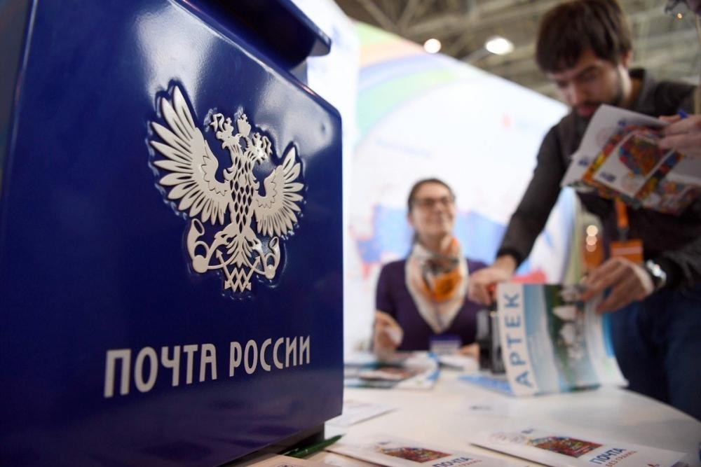 Оценить работу Почты России предлагают тамбовчанам