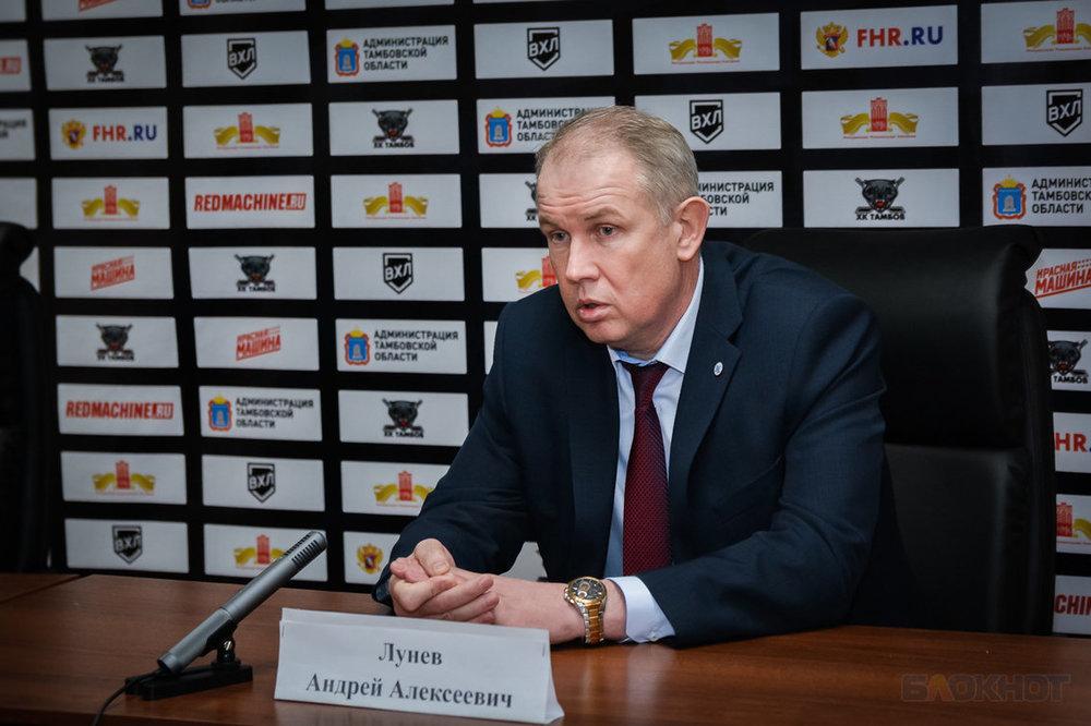 Андрей Лунев: «Это уже те игры в которых мы видим, кто на что способен. Такие матчи оставляют нам хорошую пищу для размышления…»