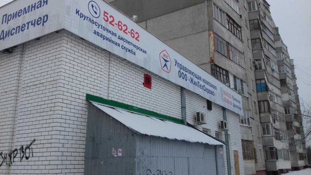 Тамбовская управляющая компания «Жилтехсервис» незаконно обналичила 200 миллионов рублей