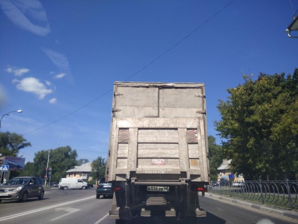 Водитель тамбовского грузовичка превратил свою машину в «агитку»