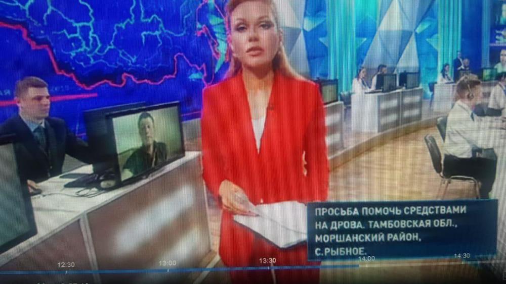Жители области попросили у Путина денег на дрова