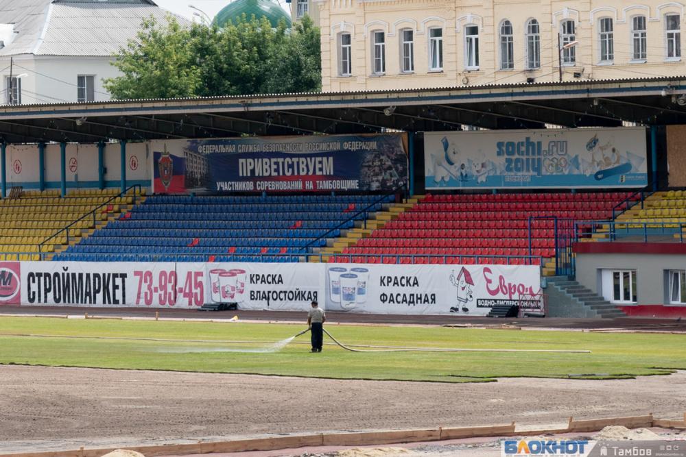 На тамбовском стадионе уложили газон по стандартам ЧМ-2018