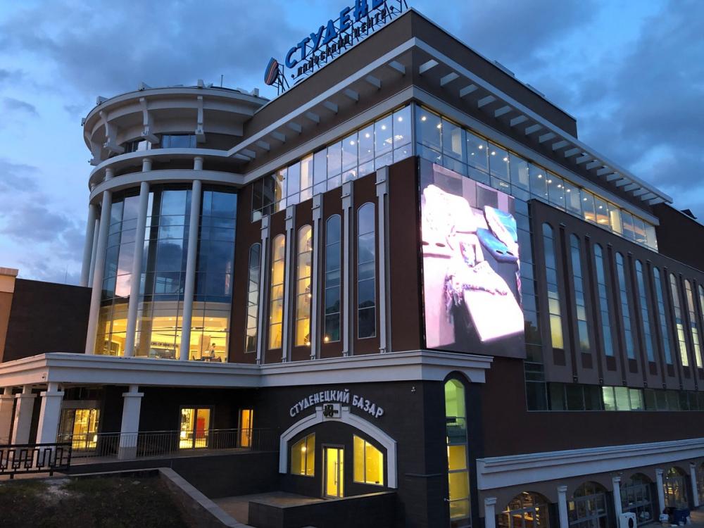 Лайфстайл центр «Студенец» - до официального открытия неделя