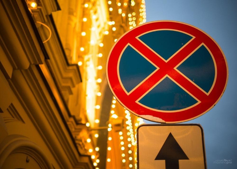 На Магистральной могут запретить стоянку авто