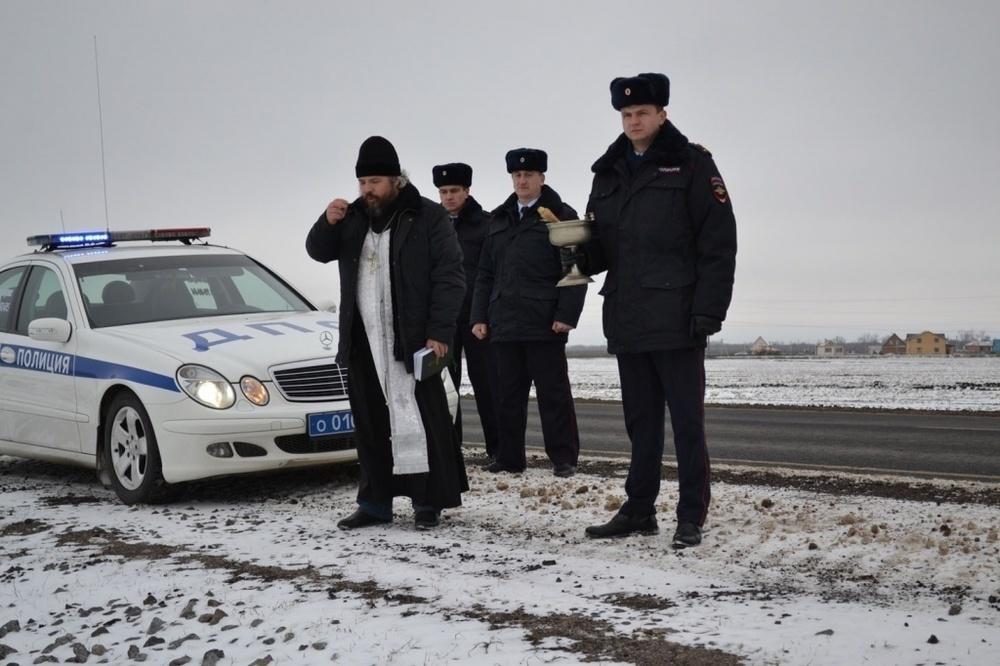 В борьбе с авариями на дорогах сотрудники Госавтоинспекции прибегли к помощи высших сил