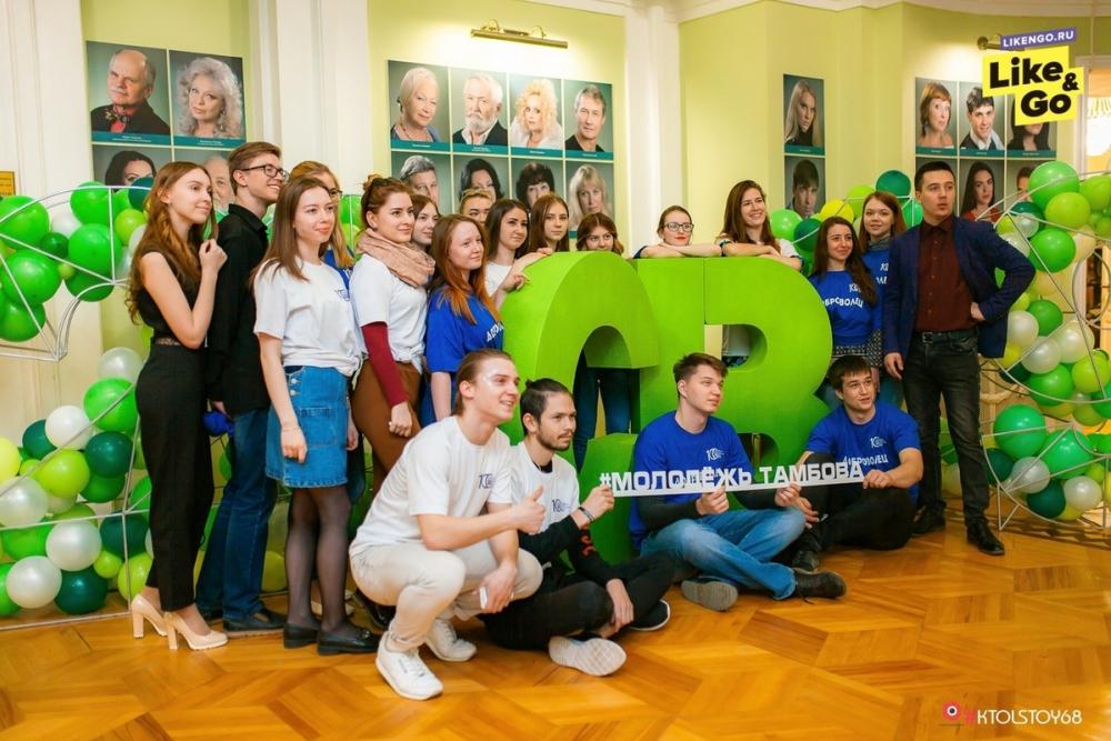 Тамбовчане блеснут талантами на национальном финале фестиваля «Российская студенческая весна» в Перми