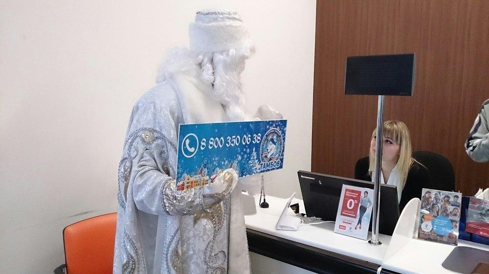 Главный тамбовский Дед Мороз получил официальный телефонный  номер
