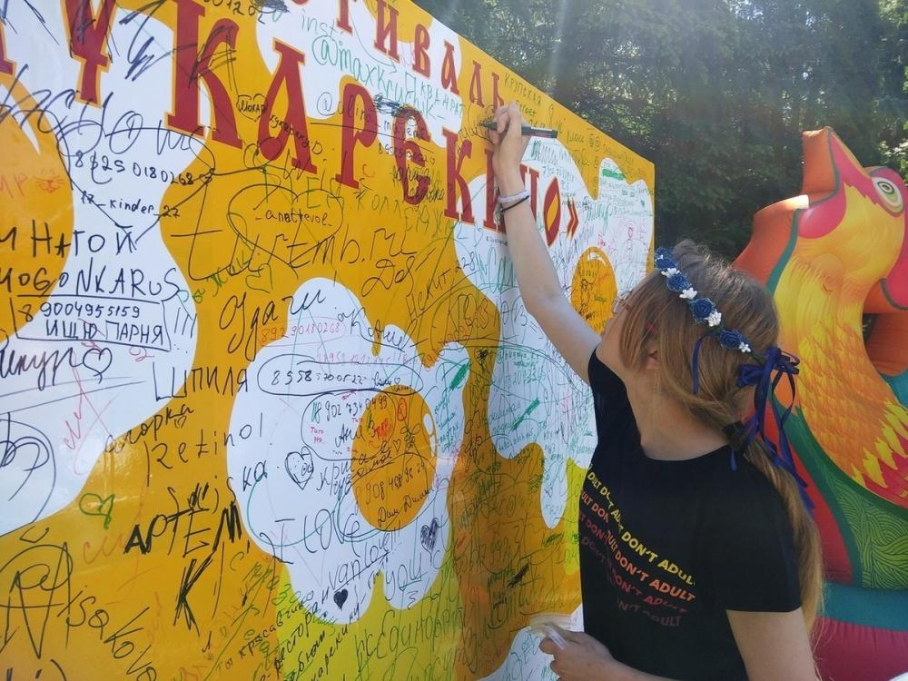 Солнце, яичница и хорошее настроение: в Сатинке прошел фестиваль «Кукарекино»