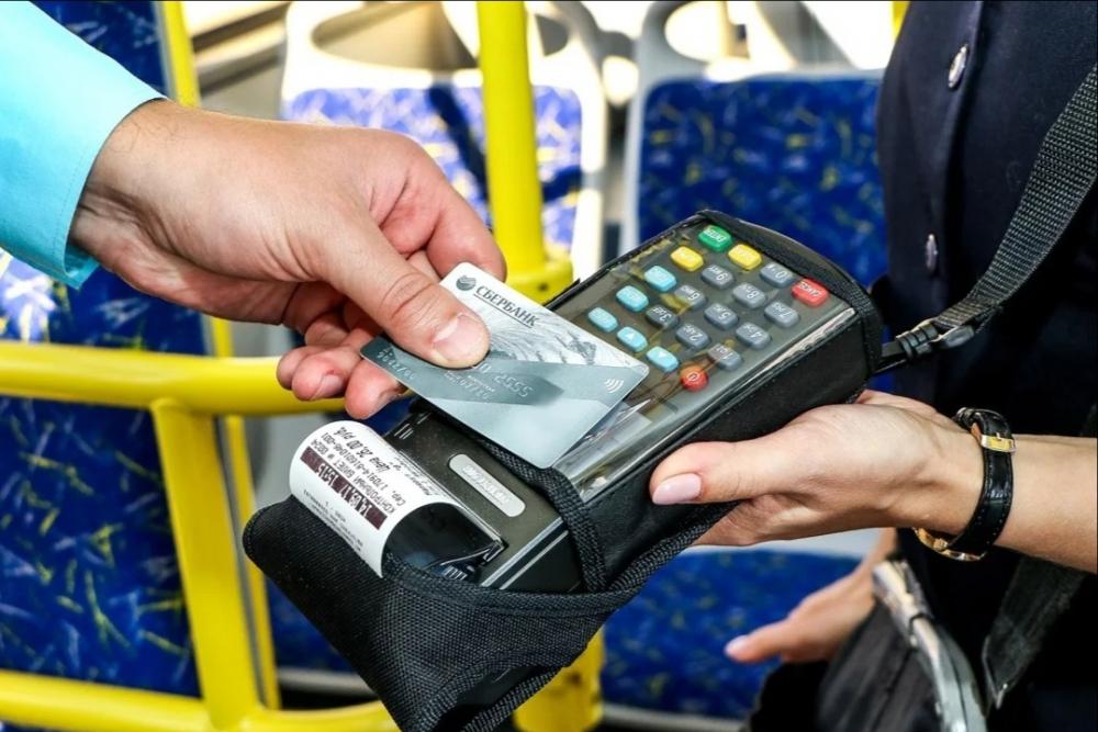 Безналичная оплата проезда выводит «из тени» доходы перевозчиков