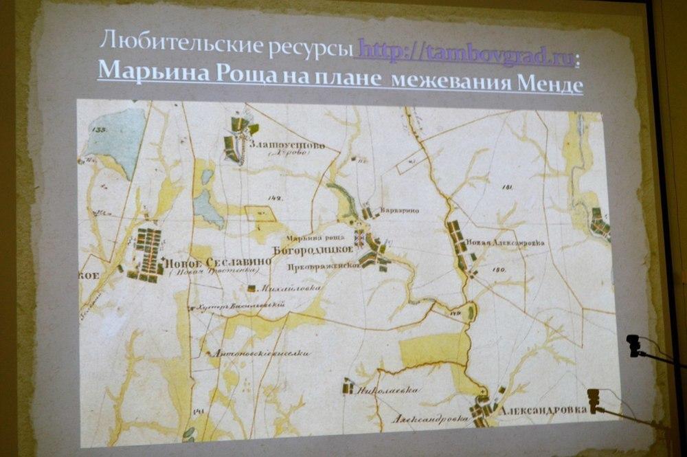 О «вымирающих» поселениях Тамбовской области теперь можно узнать в проверенных интернет-источниках