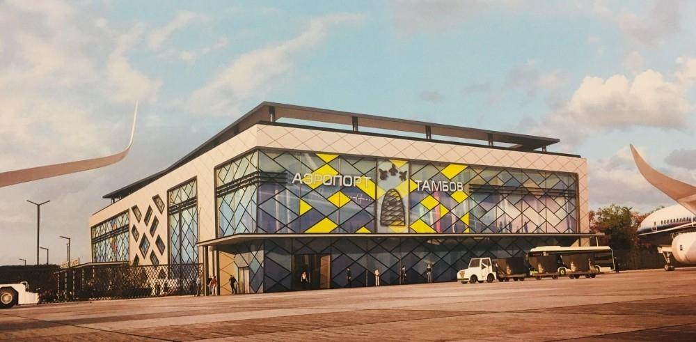 «Аэропорт «Тамбов» будет реконструирован к 150-летию со дня рождения С.В. Рахманинова