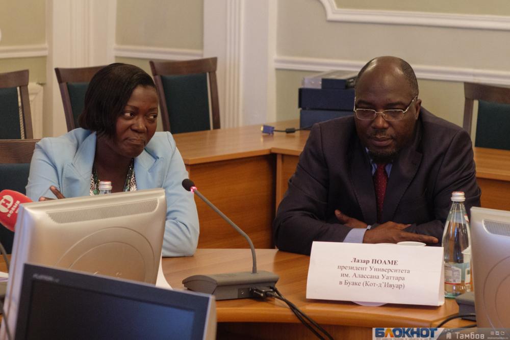 Университет Кот-д'Ивуара посотрудничает с учеными Тамбовской области. Соглашение подписано