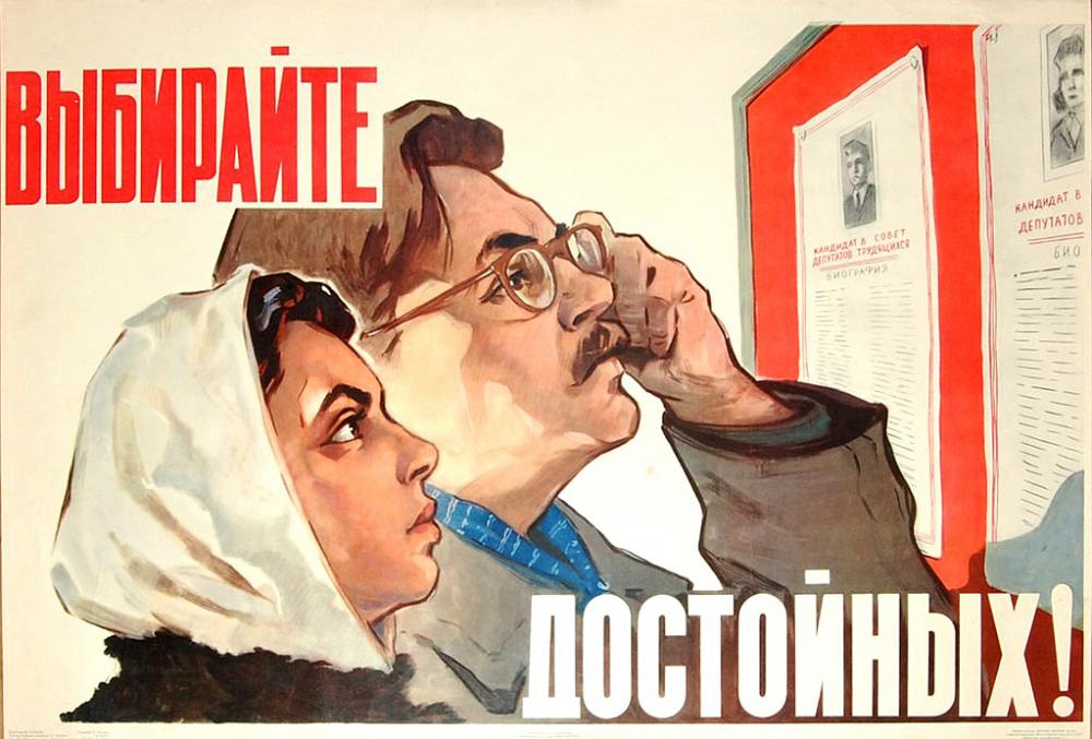 В Тамбовской области проходит единый день голосования