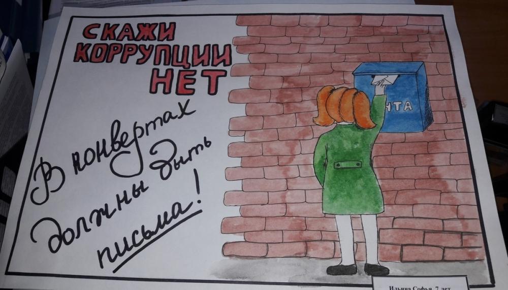 Тамбовские дети следователей нарисовали коррупцию