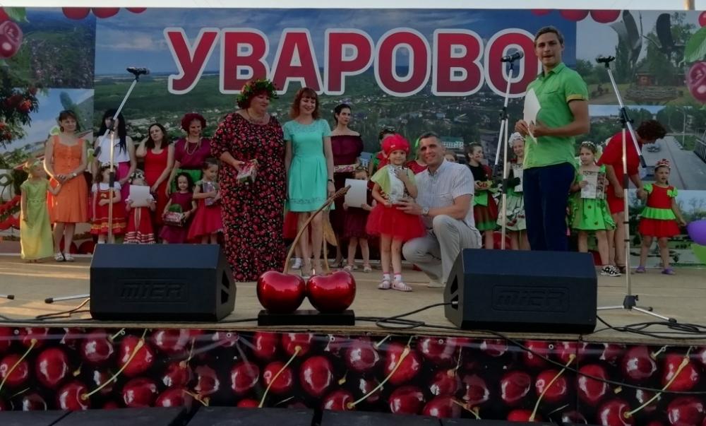Фестиваль «Вишневый сад»: о том, как прошло самое «сочное» событие этого лета