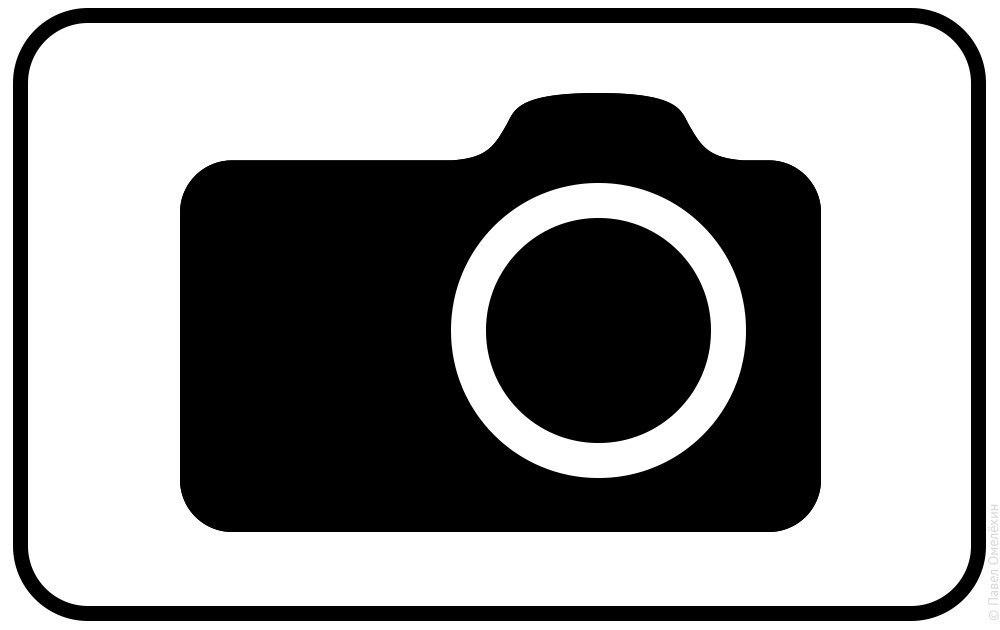 Число камер на дорогах Тамбовской области  увеличат на 99 единиц