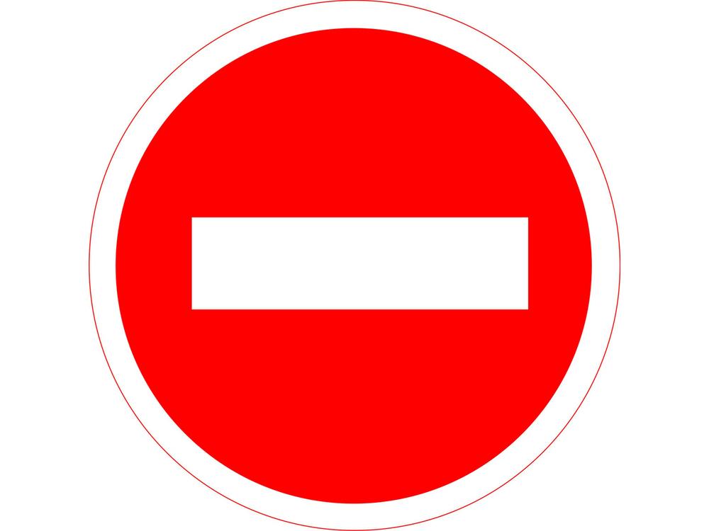 В Тамбове на неделю закроют проезд по улице Куйбышева
