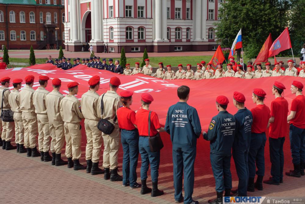 Фотообзор о том, как Тамбов встречал участников ЮНАРМИИ