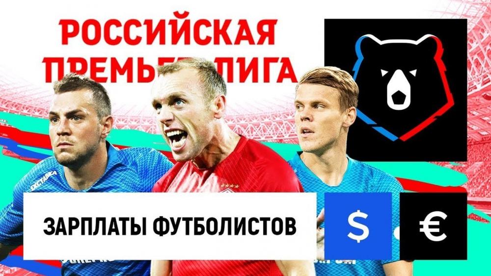 ФК «Тамбов» платит игрокам не соответствующие уровню РПЛ премиальные