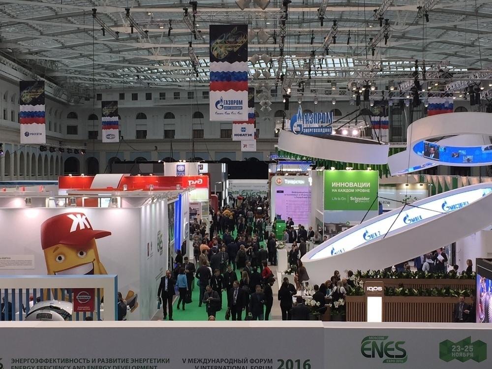 Представители ТГТУ стали участниками международного форума ENES 2016