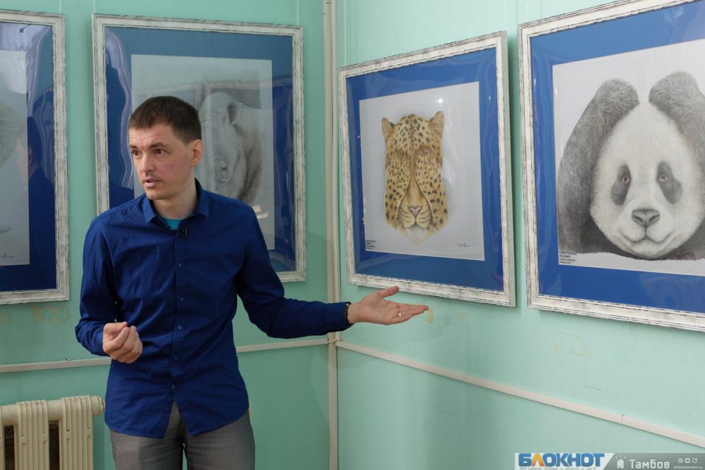 Художник-анималист  Сергей Строганов: «Животные достойны как и люди»
