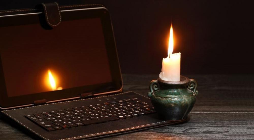 «Радужное» на три часа останется без света