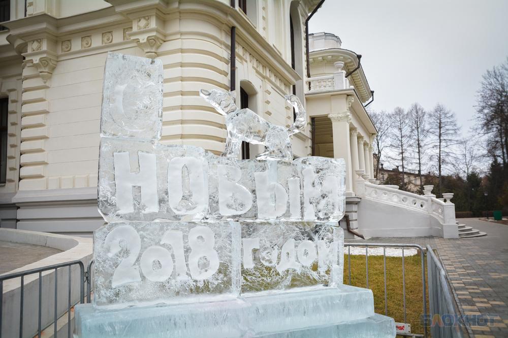 Снега нет, но вы держитесь! Парк Усадьбы Асеевых украсили ледяные скульптуры