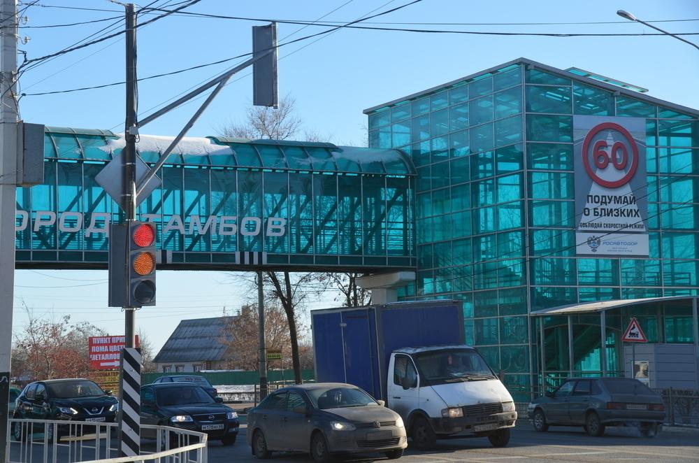 Опасный перекресток на въезде в Тамбов стал регулируемым