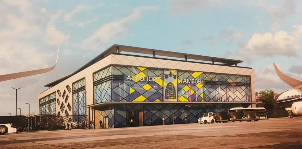 Грандиозная реконструкция ждет аэропорт «Тамбов»