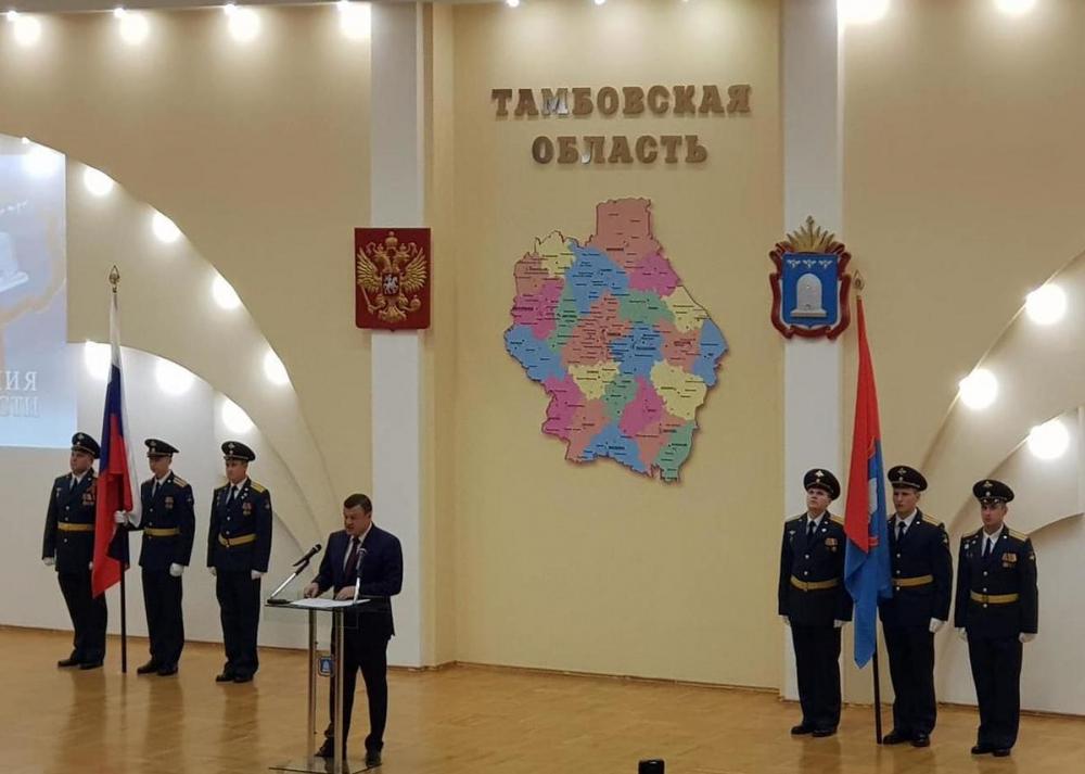 «Великая честь и награда - служить таким людям!» Губернатор поздравил тамбовчан с юбилеем области