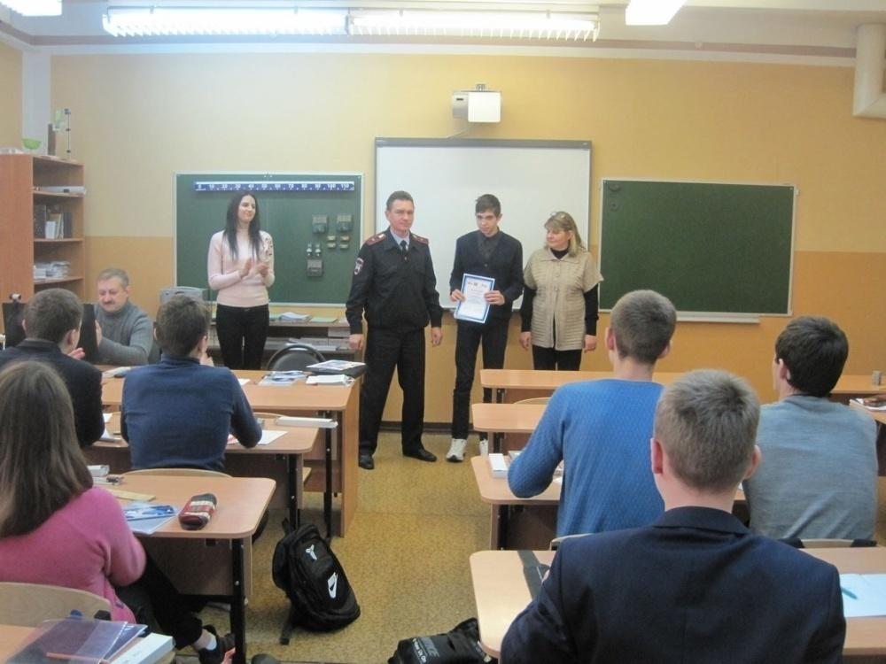 Десятиклассник первомайской школы победил всех во всероссийском конкурсе