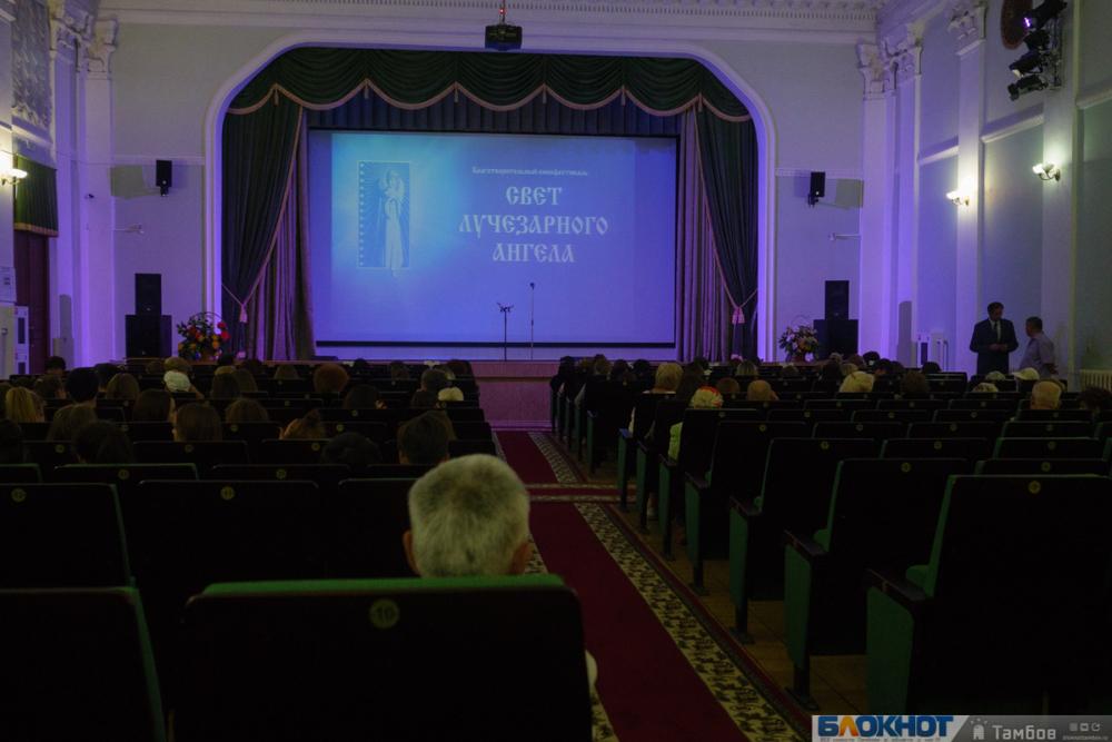 Кинофестиваль с ангельским названием открылся в Тамбове