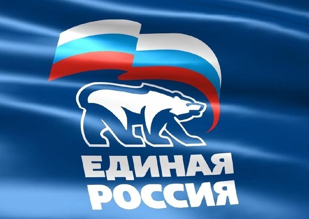 Региональный комитет «Единой России» осветил свою позициию в отношении депутата Илларионова