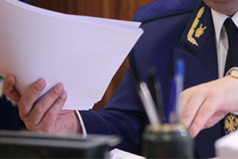 УК «Доверие» снова попала в поле зрения прокуратуры