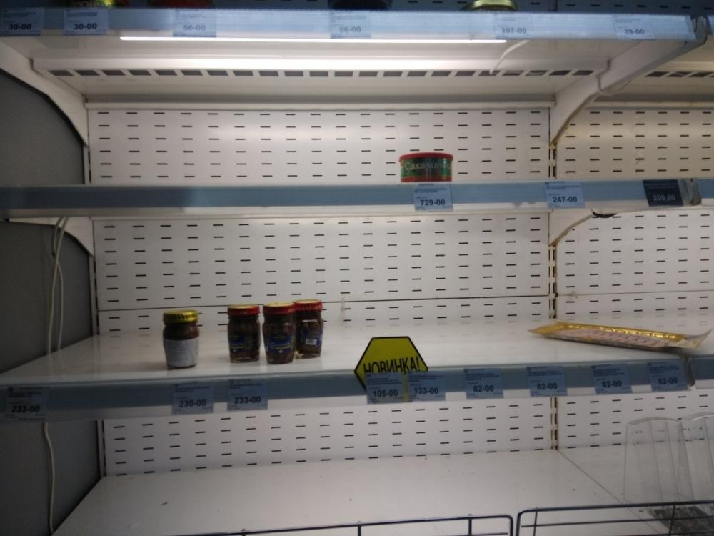 До свидания, «Улей»! Один из старейших супермаркетов Тамбова завершает работу