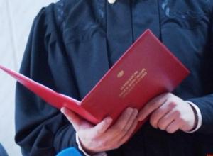 Три бондарские «мертвые души» осуждены по двум статьям УК РФ