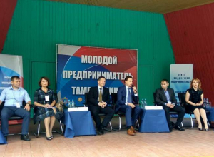 Молодые бизнесмены Тамбовщины делятся опытом на форуме