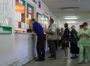 «Бережливая поликлиника» заработает в Тамбове