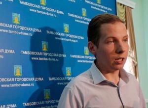 Депутат-коммунист Артем Александров лишился работы на постоянной основе