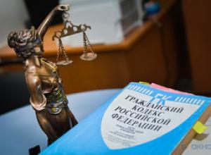 Прокуратура добилась правильного решения суда по иску в защиту жилищных прав граждан, оставшихся без опеки родителей