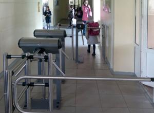 Меры безопасности в тамбовских образовательных учреждениях усилят