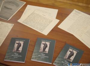 «Князь с капельмейстерским жезлом» отметился в краеведческом музее