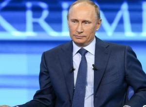 Президент 4,5 часа отвечал на вопросы россиян