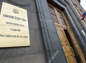 Глава региона решает вопросы инвестиций в правительстве РФ