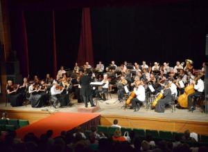Юбилей отмечает тамбовский симфонический оркестр