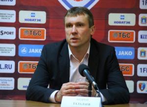 Андрей Талалаев: «Не выручи Олег в двух моментах - могли бы проиграть»