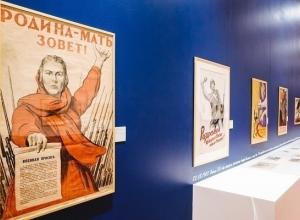 Отделить мифы от правды о Великой Отечественной войне предложили тамбовчанам