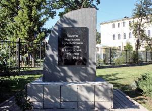 На закладном камне участникам Крестьянского восстания на Тамбовщине сменили табличку