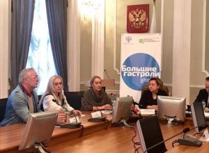 «Светит, да не греет» на тамбовской сцене ставит русский театр из Луганска