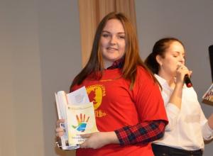 Дом молодежи объявил старт года волонтера